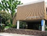 杉並区役所 荻窪地域区民センター