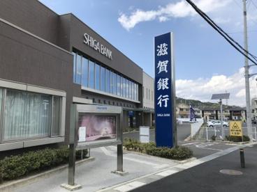 滋賀銀行唐崎支店の画像1