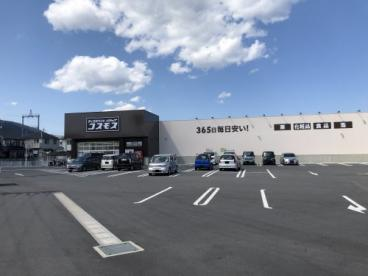 ディスカウントドラッグコスモス下阪本店の画像1