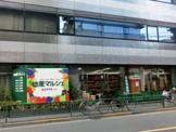 地産マルシェ中野店