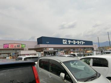 ケーヨーデーツー竜王駅前店の画像1
