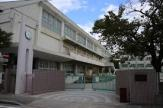 名古屋市立上野小学校