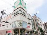 ライフ寺田町駅前店