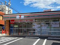 セブンイレブン 中野鍋横店の画像1