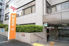 中野本町五郵便局の画像1