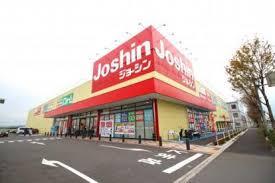 ジョーシン城陽インター店の画像1