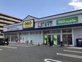 ゲオ西大津店