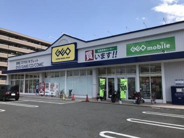 ゲオ西大津店の画像1