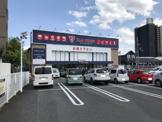 セカンドストリート西大津店