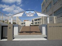 名古屋市立自由ケ丘小学校の画像