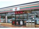 セブンイレブン 東大阪近江堂2丁目店