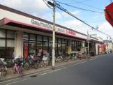 グルメシティ長瀬店