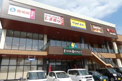 ニシナフードバスケット 市役所北店の画像1