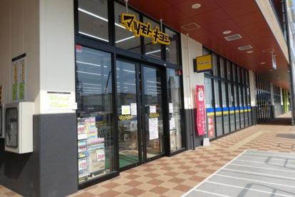 ドラッグストア マツモトキヨシ コムプラザ倉敷市役所北店の画像1