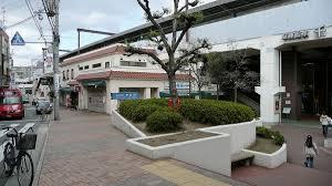 阪神本線「千船」駅の画像1