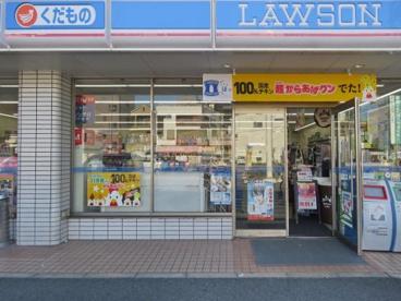 ローソン 佃中央通り店の画像1