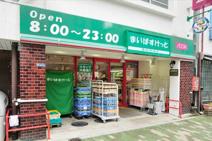 まいばすけっと 浅草橋駅北店
