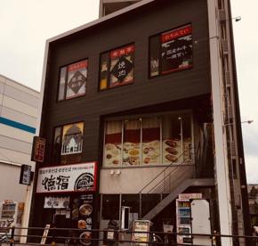 徳福 大森町店の画像1