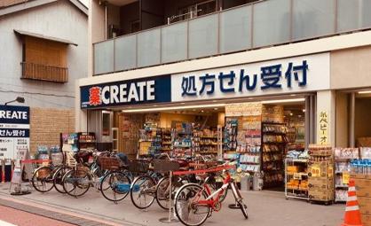 クリエイトSD(エス・ディー) 大森町駅前店の画像1