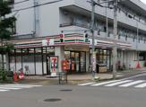 セブン-イレブン 日野旭が丘店
