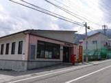 野之瀬郵便局