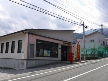 野之瀬郵便局の画像1