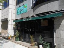Cafe Itouleカフェイトゥール