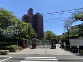 私立日本大学文理学部
