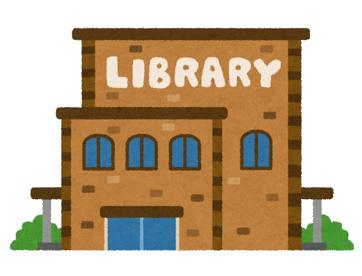 大阪市立阿倍野図書館の画像1