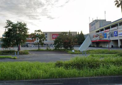 ロピア 蘇我島忠ホームズ店の画像1