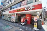 ガスト 千葉中央店