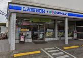 ローソン・スリーエフ 浜野駅前店