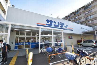 サンディ八戸ノ里店の画像1