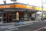 アコレ 西川口駅東店