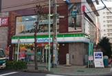 ファミリーマート 川口並木二丁目店