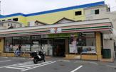 セブン-イレブン 川口青木3丁目店