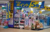 ウェルパーク日野万願寺駅前店