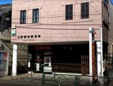 日野駅前郵便局