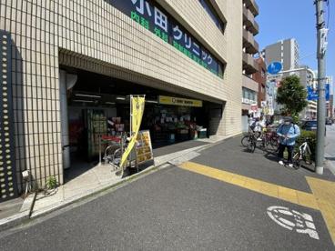 業務用スーパーSHIODAYA新宿店の画像1