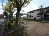 泉町第二児童遊園