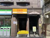 鳥貴族経堂店