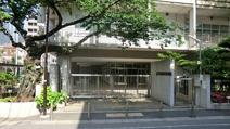 新宿区立西新宿中学校