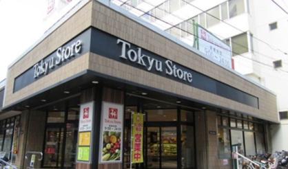 東急ストア フードステーション渋谷キャスト店の画像1