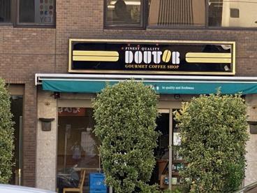 ドトールコーヒーショップ 恵比寿東店の画像1