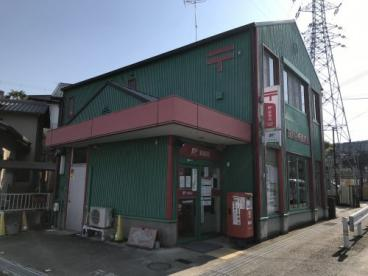 石山別所郵便局の画像1