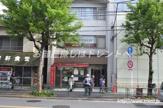三菱東京UFJ銀行 ATMコーナー 落合駅前