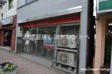 三菱東京UFJ銀行 ATMコーナー 東中野駅前
