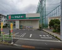 ドラッグセイムス小平小川店
