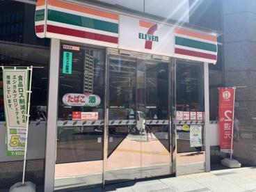 セブンイレブン 虎ノ門5丁目店の画像1