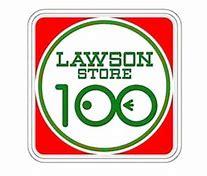 ローソンストア100 LS福生加美平店の画像1